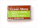 Crean Mate Tool Cleaner